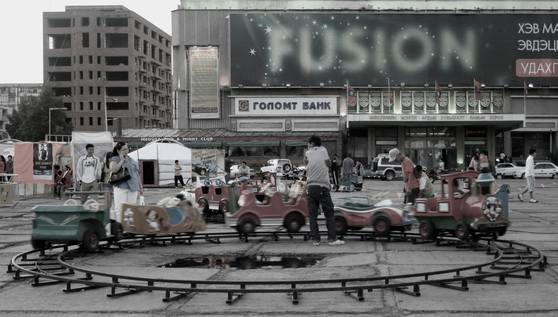 2009-Foto-Mong-UB-16-300dpi